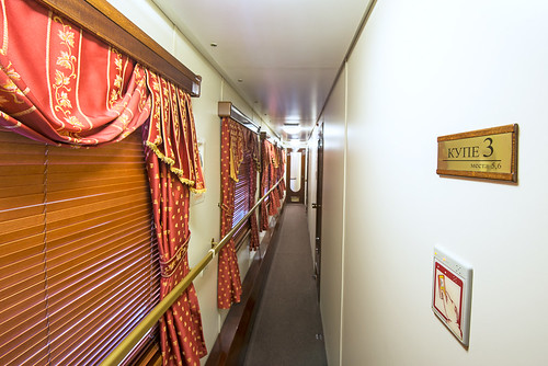 Imperial Russia Business Class corridor
