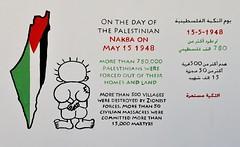 DSC_2614 (Andrea Casarino) Tags: terrasanta israele gerusalemme betlemme nazareth padrifrancescani sanfrancesco muro religione