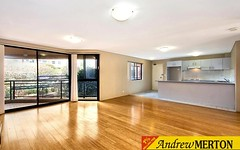8/23-27 Kildare Rd, Blacktown NSW