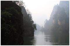 寶峯湖 Baofeng Lake (Alice 2017) Tags: mountain lake water reflection green misty fog nature canon eos 2010 china 湖南 hunan autumn eos7d travel asia canonef24105mmf4lisusm aatvl01