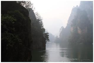 寶峯湖 Baofeng Lake