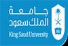 وظائف أعضاء هيئة التدريس للجنسين في جامعة الملك سعود (twodef) Tags: الرياض الملك توظيف جامعة سعود