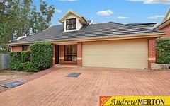 5/19-21 Jamison Road, Kingswood NSW