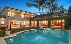 112A Carrington Road, Wahroonga NSW
