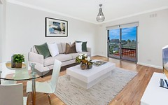 14/694 Victoria Road, Ryde NSW