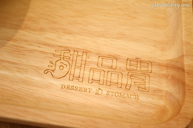 新開幕甜品胃港式甜品 芒果河粉撈用料實在,芒果自然香甜! Dessert Stomach【捷運忠孝敦化】東區港式甜點 @J&A的旅行