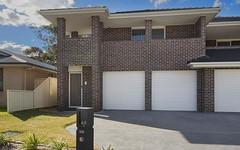 86B Kellerman Drive, St Helens Park NSW