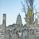 Tang Pagoda thumbnail