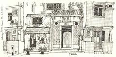 Hong Kong, Yuen Long, Kai Wai Tsuen (jamesdyson) Tags: hongkong yuenlong kaiwaitsuen walledvillage gateway houses brick pantile washing aircon wires tiling sketch fountainpen
