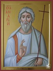 Святой-апостол-Андрей