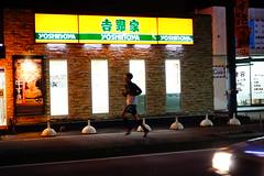 A runner wanna eat Gyudon. (憂-ICHIRO) Tags: street snap sony rx100