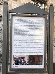 85 - Lázár sírja - Betánia / Hrob sv. Lazara - Betánia