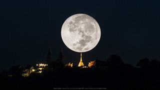 Moon's Shrine