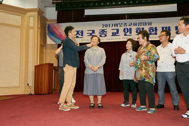 170926_이웃종교화합대회_0109