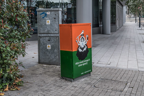 EXAMPLES OF PAINT-A-BOX STREET ART IN CORK CITY CENTRE [PHOTOGRAPHED 2017]-133890