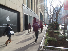 Former Apple Store- Michigan Ave - Chicago (BartShore) Tags: apple iphone ipad computer