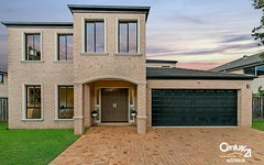 8 Hope Place, Beaumont Hills NSW