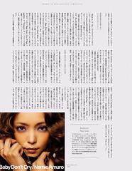 安室奈美恵 画像99