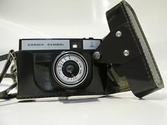 Newest camera  336/365