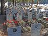 17110112528staglieno (coundown) Tags: genova santi 1°novembre commemorazione resistenza partigiani combattenti tombe elogio staglieno cimitero