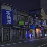 Tokyo 4247 thumbnail