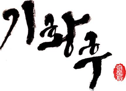 福山雅治 画像48