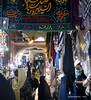 Grand Bazaar Tehran Iran (WanderingPhotosPJB) Tags: iran tehran grandbazaar market fruit nuts alley passage islamicrepublic islam