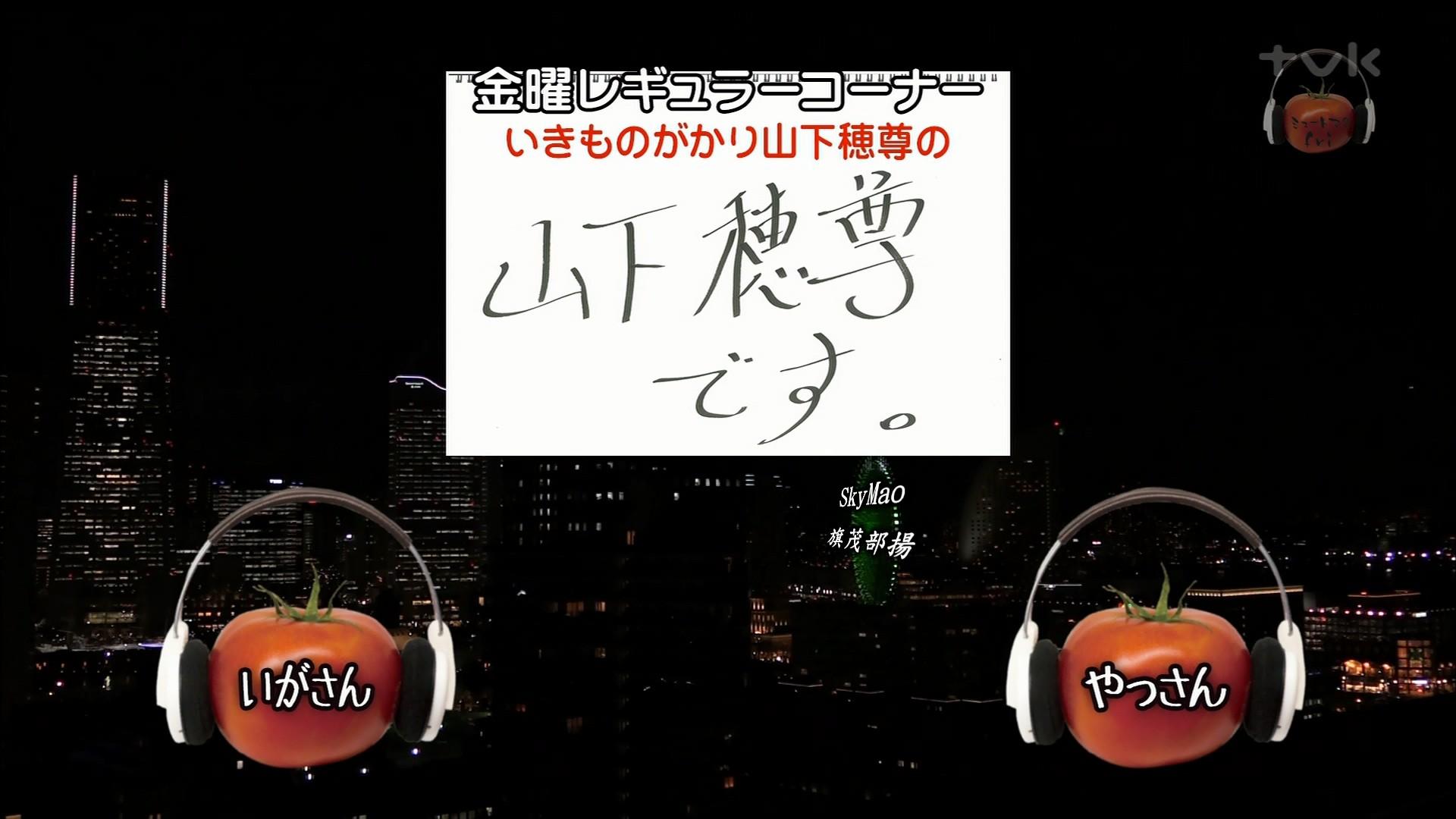 2017.11.17 全場(ミュートマ2).ts_20171118_021554.409