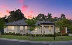 18 Darling Crescent, Harrington Park NSW