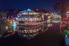 Xitang at night (David S.M.) Tags: xitang china night lights leds old ancient town asia river samyang35mm28 sonya7ii bridge building