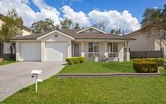 15 Bougainvillea Road West, Hamlyn Terrace NSW