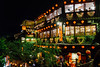 The teahouse that inspired Hayao Miyazaki's Spirited Away (michellerlee) Tags: hiking lanterns teahouse 九份 jiufen 九份老街 spiritedaway hayaomiyazaki vancouver bc canada