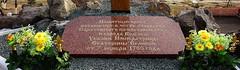 01_Установка поклонного креста на набережной