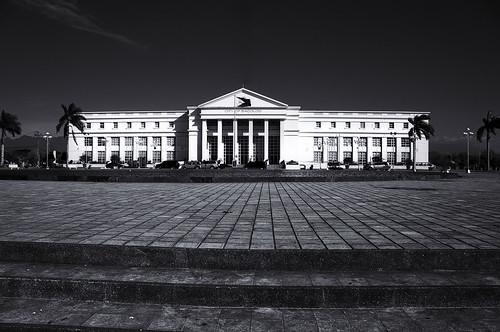 Government Centre