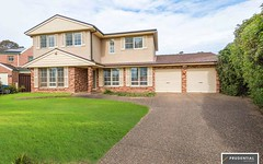 2 Begonia Place, Macquarie Fields NSW