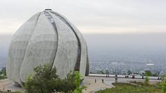 Bahá'í Temple, Santiago