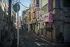 narrow street (kasa51) Tags: street narrow sign yokohama japan kanji katakana hiragana