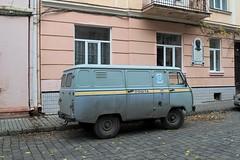 Postal van (Strangelover17) Tags: ukraine autumn getaways україна chernivtsi чернівці