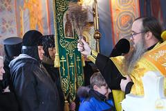 47. Блгв. кн. Александра Невского в Богородичном 06.12.2017