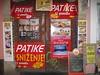 Novi Sad City Centre - The Gate (Neotalax) Tags: novisad ujvidek neusatz neoplanta citycentre ujvidekbelvaros vojvodina vajdasag serbia kapija kapu gate kodbeloglava whitelionhouse
