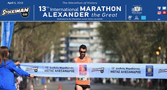 Greece, Macedonia, Thessaloniki, 13th International Marathon Alexander The Great (Macedonia Travel & News) Tags: greece macedonia macedonian ancient greek culture vergina sun blog star thessaloniki hellenic republic prilep tetovo bitola kumanovo veles gostivar strumica stip struga negotino kavadarsi gevgelija skopje debar matka ohrid mavrovo heraclea lyncestis history alexander great philip macedon nato eu fifa uefa un fiba greecemacedonia macedonianstar verginasun aegeansea thasos island kavala macedoniapeople macedonians peopleofmacedonia macedonianpeople macedoniablog monastery florina macedoniagreece makedonia timeless macédoine mazedonien μακεδονια македонија macedonianews macedoniapress travel macedoniatravel macedoniatimeless tourism
