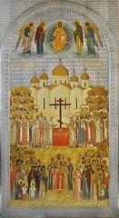 Новомученики и исповедники Российские. Феодоровский собор, г. Санкт-Петербург.