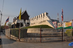 Nakhon Ratchasima City (massimoperrozzi23) Tags: ya mo entrance gate nakhon ratchasima