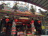 IMG_2600 (CzarinaLN) Tags: taiwan sanyi formosa temple buddhist