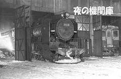 kemuri089 (railbus asano) Tags: steamlocomotives railway jnr 9600 snow yard night