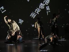 _9041491 (黎島羊男) Tags: 雲門 關於島嶼 林懷民 formosa cloudgatedancetheatre cloudgate dance theatre linhwaimin olympus em1markii zuiko 1454mm