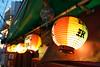 DSC00582 (digitalbear) Tags: sony cybershot rx10 mark iv yotsuya nakano tokyo japan sophia festival 2017 dance