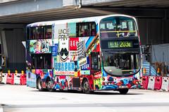 LM1083 | 203E (TommyYeung) Tags: kowloonmotorbus kmb lm1083 volvo volvobuses volvob10tl b10tl superolympian volvosuperolympian wrightexplorer wright explorer doubledecker doubledeck doubledeckbus lowfloor lowfloorbus 3axle triaxle hongkong hongkongtransport hongkongbus hongkongbuses buses bus transport transportphotography vehicle vehiclespotting busspotting busphoto busphotography bustransport publictransport transit avw36 canon canonphotography canoneos5d4 5dmark4 5dmarkiv advertising advertbus advert advertisement princeedwardroadeast 太子道東 kowloon kowlooncity