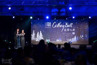 CathayBall-JS-BestofToronto-2017-019