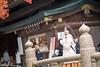 DSCF7309 (Robin Huang 35) Tags: 莊晴雅 日本 山陰 出雲 出雲大社 神社 和服 遊拍 人像 portrait lady girl fujifilm xt2